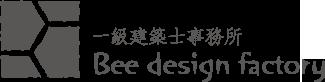 一級建築士事務所 Bee design factory