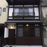 京町家・H様邸<br />(リノベーション)<br />京都市・木造2階建
