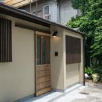 自由な平屋<br />(リノベーション)<br />京都市・木造1階建